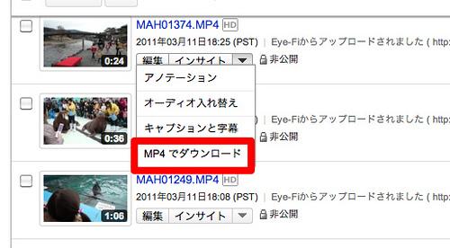 YouTubeの動画をMP4形式でダウンロードする方法(HD画質もOK)