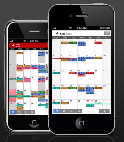 Googleカレンダー同期のストレスから解放された、TapCal 2.0が超高速&快適!!