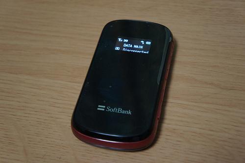 Ultra WiFi SoftBank 007Z を買ってみたので使用感をレポートしちゃうよ!(WiMAX、イーモバイルとの比較も)