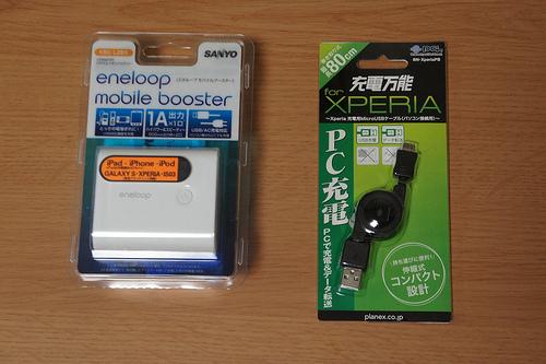 エネループ モバイル ブースター(KBC-L2BS)を買ってみたよ♪(007Z動作確認済み!)