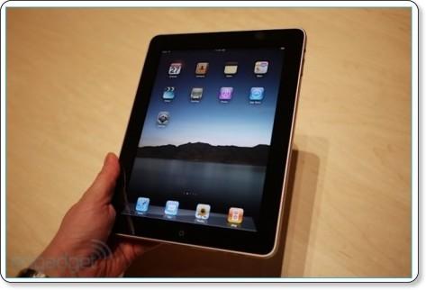 iPad(Apple)の情報をまとめてみた&期待する点を考えてみた