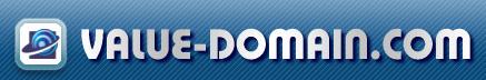 Value Domainで.com/.netが480円で新規登録キャンペーン開催中!(2011/9/9まで)