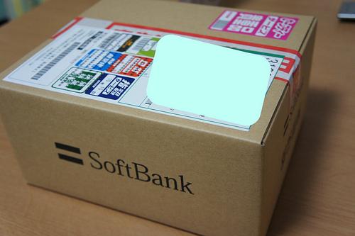 iPhone4Sが我が家にやってきた!開封の儀(ソフトバンクオンラインショップで購入体験記&4→4S移行レポ)