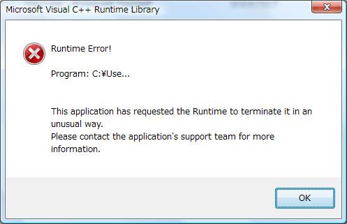 Google Chromeで突然「Runtime Error!」が表示されるようになった時の解決方法