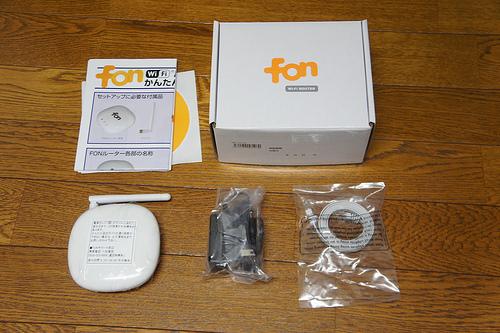 ソフトバンクが配布している無料Wi-Fiルーター(FONルーター)をiPhoneで設定したよ!スピードテストも。