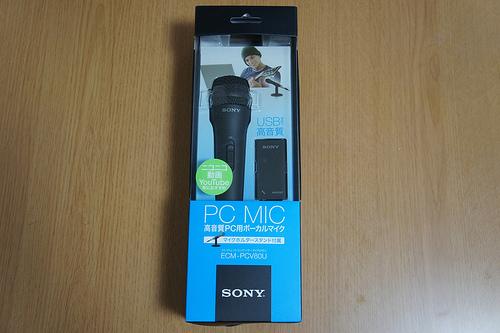 【PS3】JOYSOUND DIVEカラオケ用 USBマイクを見つけたので買ってみた