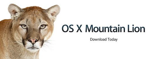 【速報→解決・続報あり】ついにOS X Mountain Lionがデビュー!OS X Mountain Lion Up-to-Date プログラムを申し込んだ→「このコードはすでに使用されています。」と表示されアップデートできない件