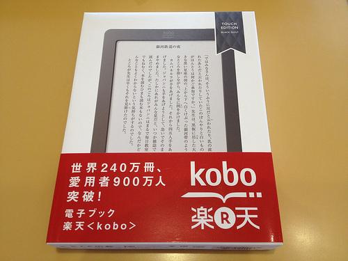 楽天kobo Touch開封の儀&ファーストインプレッション→OS X 10.8 Mountain Lion ではデスクトップアプリが起動できません