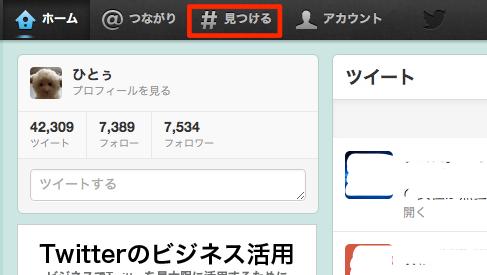 Twitterに「ライフライン」が日本が世界に先駆け追加されました!