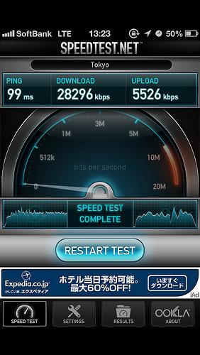 LTE圏内なのに3G回線になってお困りの方必見!iPhoneでLTE電波を強制的に再検索させる方法