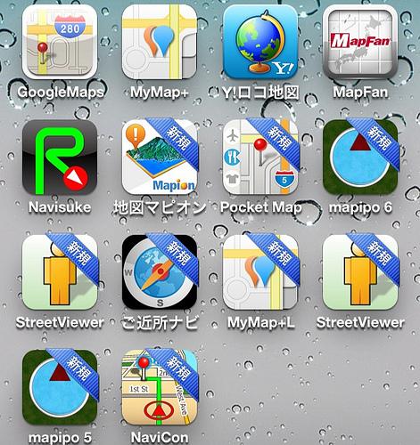 iPhone5、iOS6標準地図アプリの待避アプリ比較・まとめ(Googleマップ&独自マップ)【追記あり】