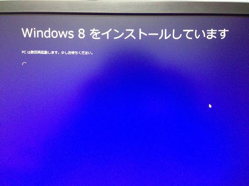 Windows Vistaユーザーは迷わずWindows 8にアップグレードしよう!めちゃくちゃ快適&つまずいた点&ファーストインプレッション