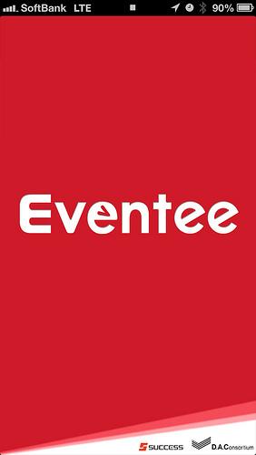 イベント情報を共有するという新しい感覚アプリ「Eventee(イベンティー)」で年末年始を楽しもう!