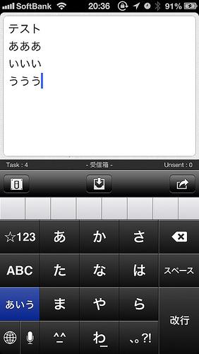 Nozbe投稿専用アプリ「NozBox」がオフライン投稿に対応!これは便利!!