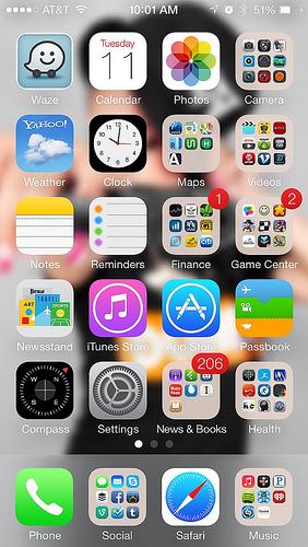 【今更】iOS7がついに発表。iOSに期待すること