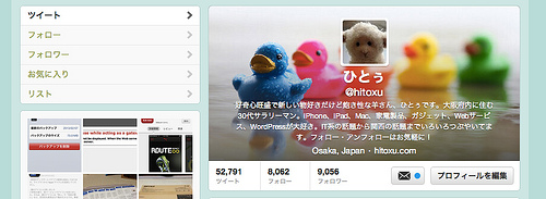 WordPressプラグイン「WordTwit」が動かなくなった応急処置方法
