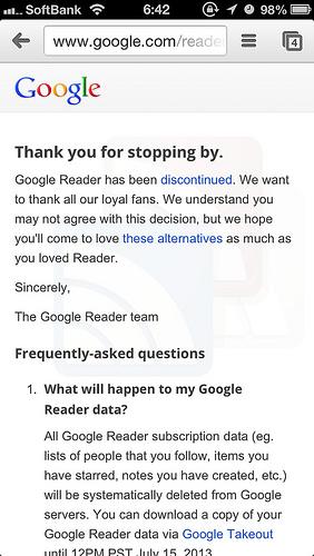 Googleリーダーが予定通りサービス終了!購読データは7月15日までに退避しましょう!
