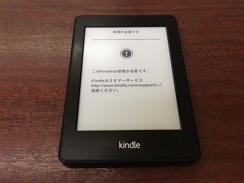 Kindle PW が故障!初めてカスタマーサービスに電話した&神対応に感動!