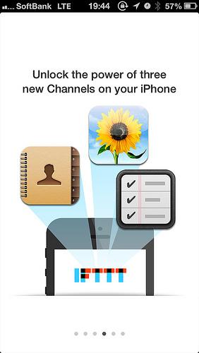 iPhone用アプリIFTTTが登場!iPhoneの写真を自動でFlickrにバックアップしよう!ただし公開設定しかできないのが残念!→回避策がありました