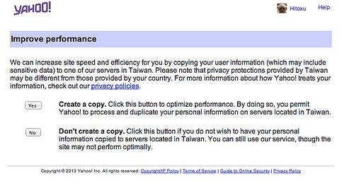 米ヤフーが日本からのパフォーマンスが向上する?ユーザー情報が他の国のサーバへコピーされるようです