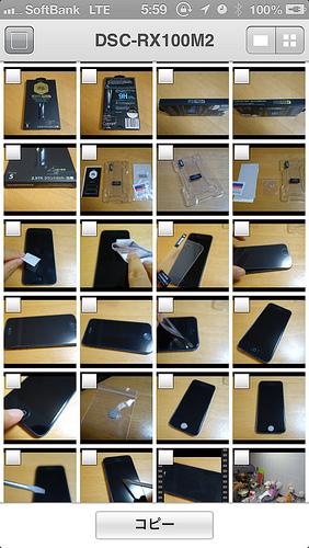 RX-100II の画像や動画をiPhoneでWi-Fi転送ができる!リモートコントロールもできる!