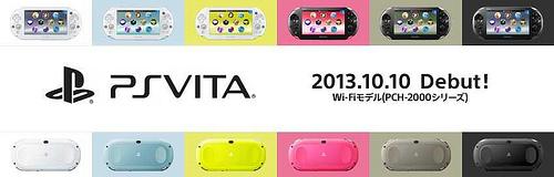 SCE、10月10日に新型PSVITAを発売。Wi−Fi版限定、価格据え置き