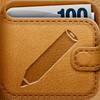 【レビュー】シンプルな支出管理家計簿Paylogがリリース。スマートにサクサク記録するならこのアプリ!